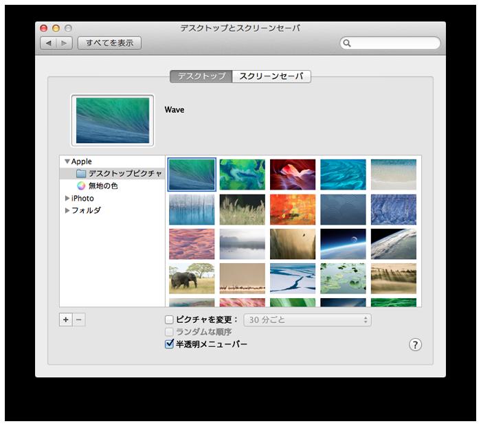 desktop_SS01