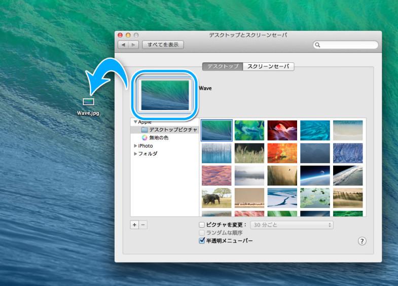 desktop_SS02
